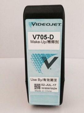 VIDEOJET小字符喷码机专用墨水V410-D油墨、稀释剂V705-D
